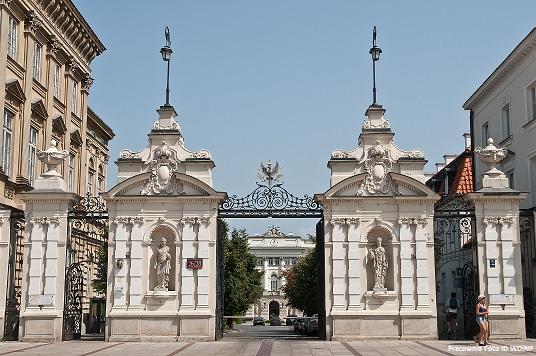 uniwersytet-wejsce
